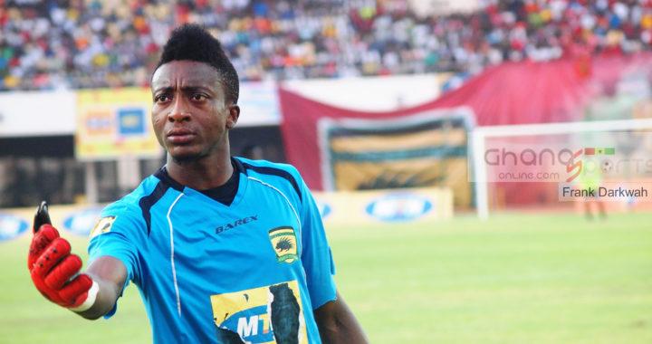 Asante Kotoko captain Felix Anann insists Kotoko's league ambition intact despite suspension of league