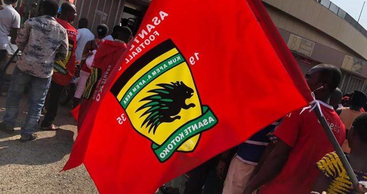 Asante Kotoko threaten GFA with CAS after ruling on Maxwell Konadu's case