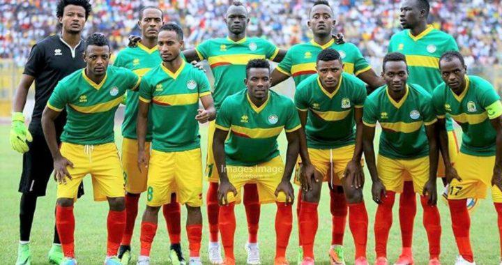 Wubetu Abate: Ethiopia name final 23-man squad ahead of Ghana World Cup qualifiers