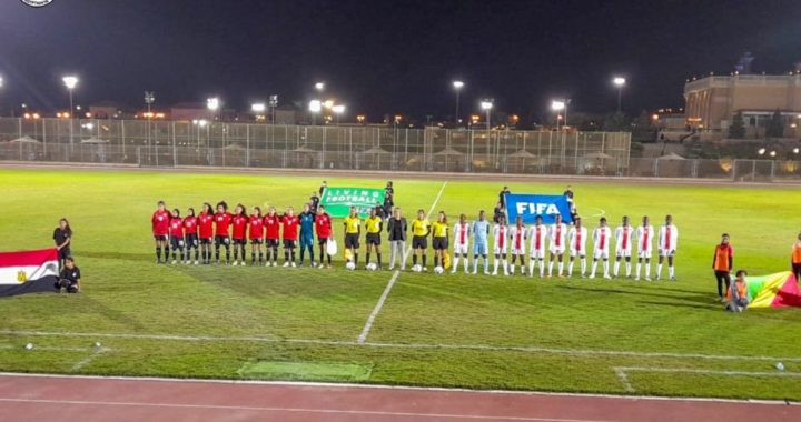 Egypt held in FIFA U-20 Women's World Cup qualifiers against Congo