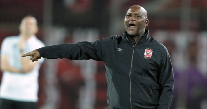 Pitso Mosimane project at Al Ahly revealed by former defender