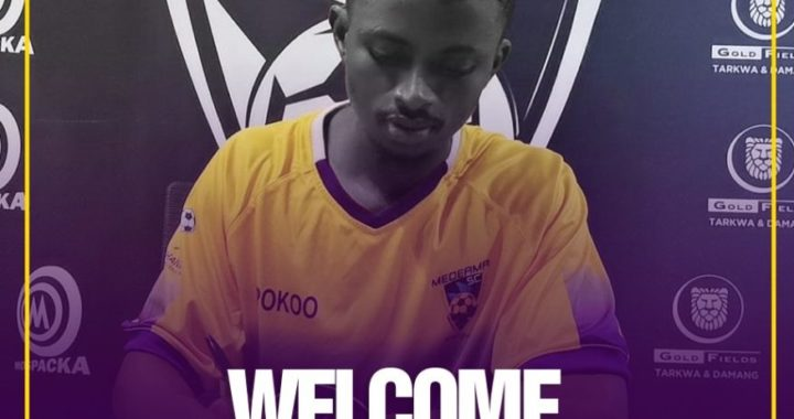 Samuel Frimpong first Medeama SC interview after completing move from Asante Kotoko on 2-year deal