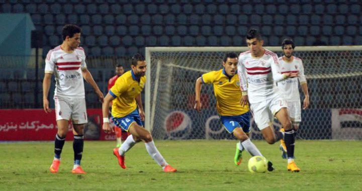 ZAMALEK announce friendly clash with Libyan giants Al-Ittihad as preparation for Caf Champions League against Tusker FC